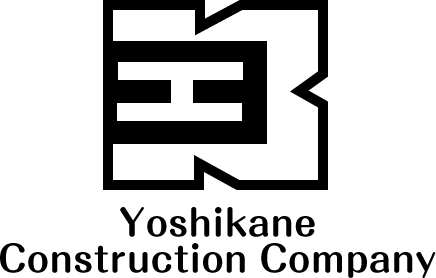 株式会社 吉兼工務店